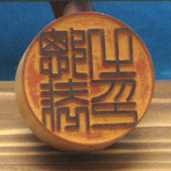 模刻_日本銀行券