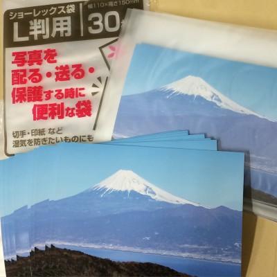 富士山20160223